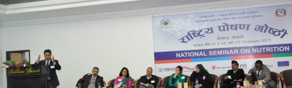 Nepal National Nutrition Seminar participants draft commitment to nutrition